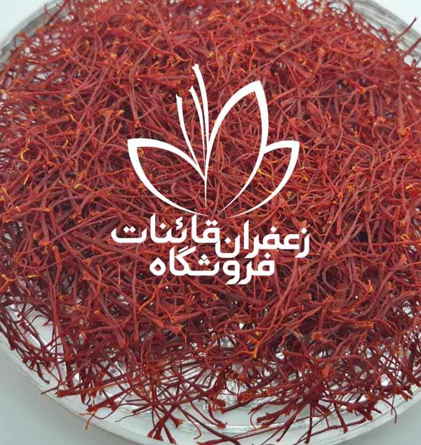buy saffron iranian