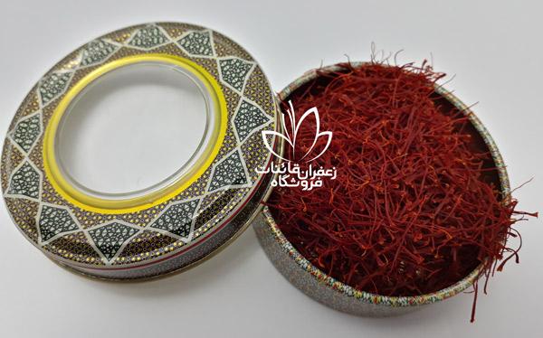 iranian saffron price per kilo