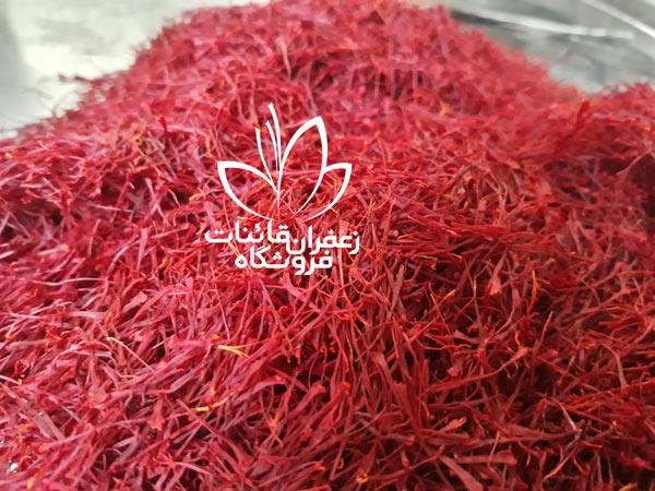 saffron negin export iranian