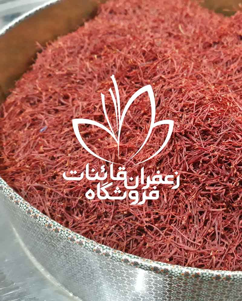 iranian saffron exporters