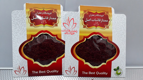 price of iranian saffron per gram