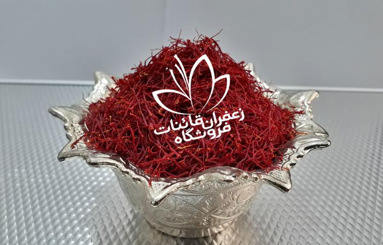 saffron price per kg 2018