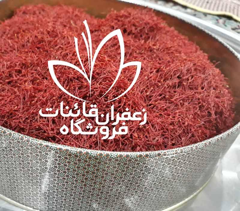 saffron price for 1 kg