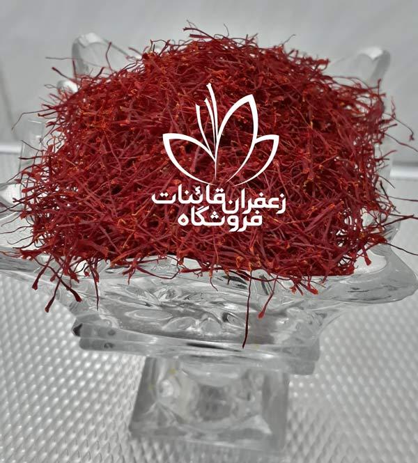 saffron wholesale price in iran