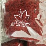 best saffron of iran