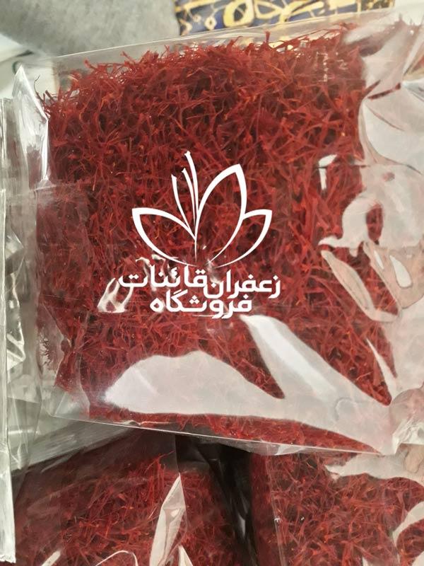 best saffron of iran