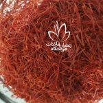 buy iranian saffron online