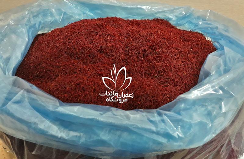 iranian saffron price in dubai