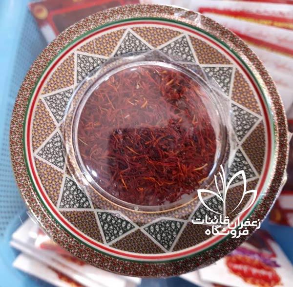 iranian saffron price per gram