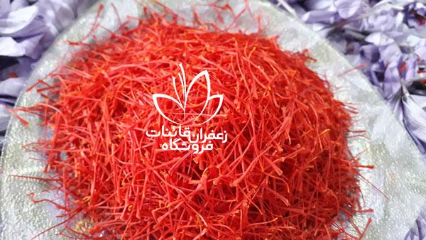 saffron iranian restaurant