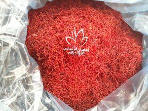 saffron price 2018
