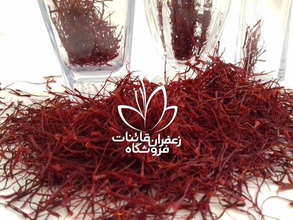 saffron price per kg in iran
