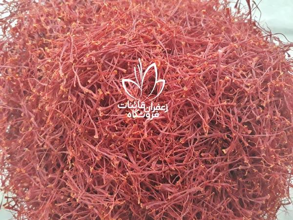 saffron price per kg