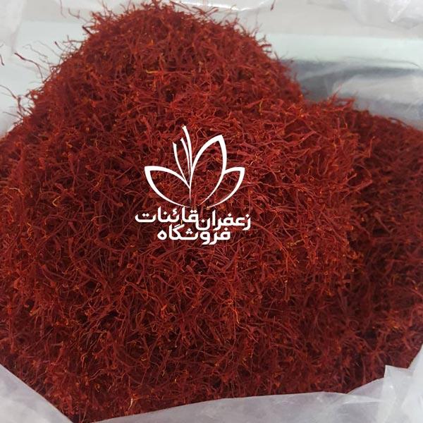 sargol saffron price
