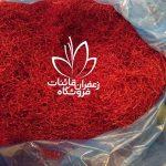 buy and saffron iran export