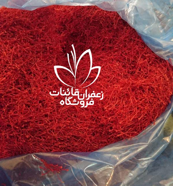 buy and saffron iran export