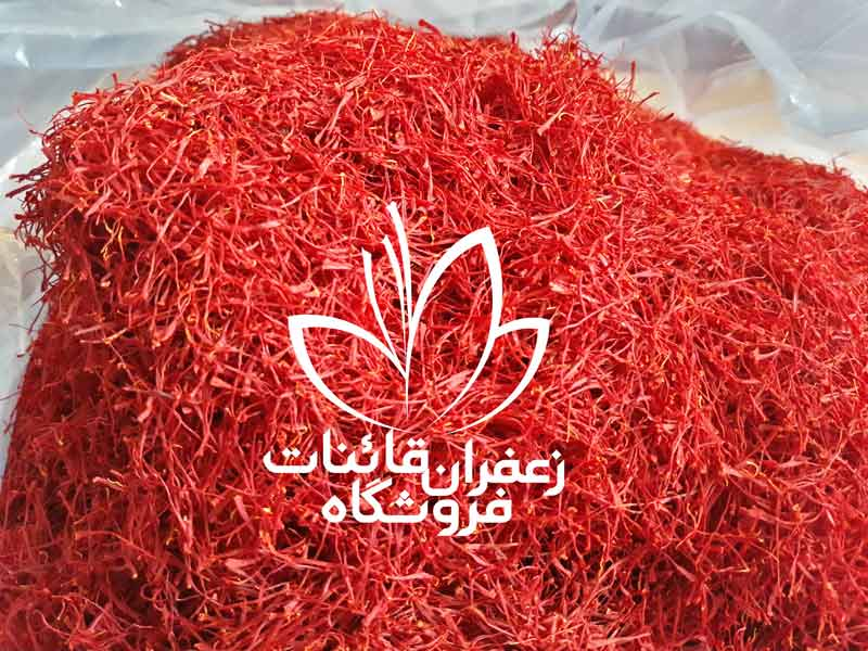 buy negin export saffron