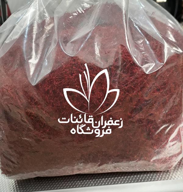 iranian sargol saffron price