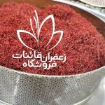 saffron price for 1 kg