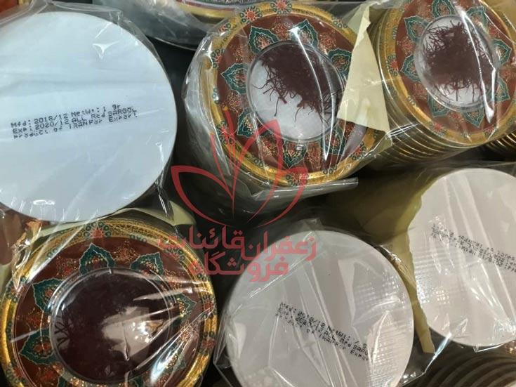 negin saffron price 2018 in iran