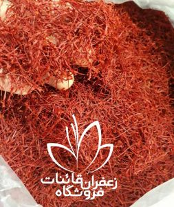 export-of-iranian-saffron-to-turkey
