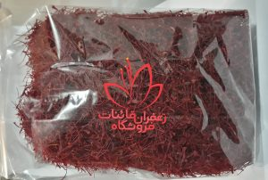 saffron-iranian-export-price