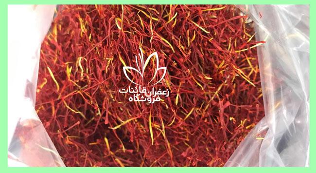 is saffron cheaper in dubai
