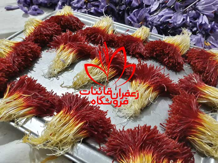 saffron wholesale price saffron wholesale suppliers in usa wholesale saffron buyers
