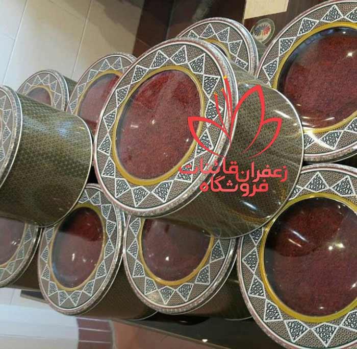 1 kg saffron price in dubai
