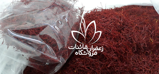 saffron price in dubai airport saffron wholesaler dubai