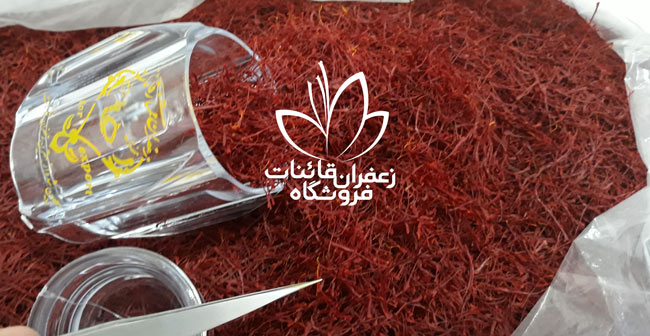 saffron wholesale price in dubai saffron price in dubai