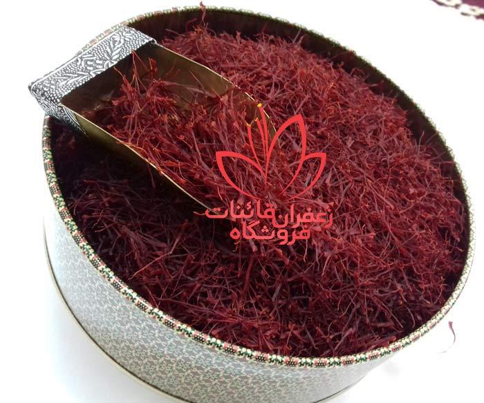 iranian saffron price per kilo iranian saffron price per kg