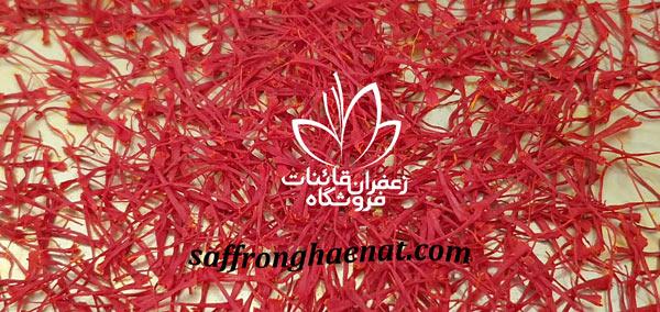 saffron wholesale price in dubai
