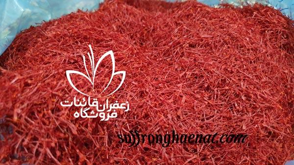 buy saffron wholesale
