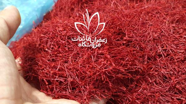 saffron in dubai price