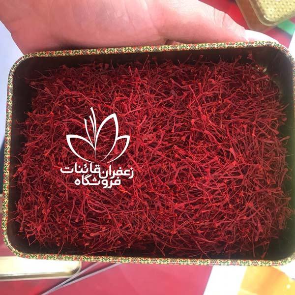 saffron dubai for sale