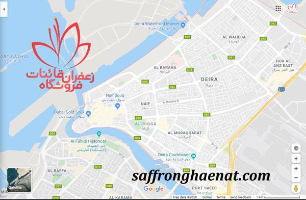 where can i buy saffron in dubai