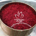 saffron wholesale price