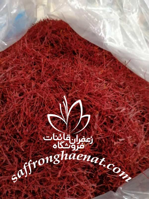 saffron wholesale bakery