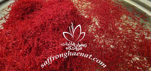 saffron powder wholesale wholesale of saffron
