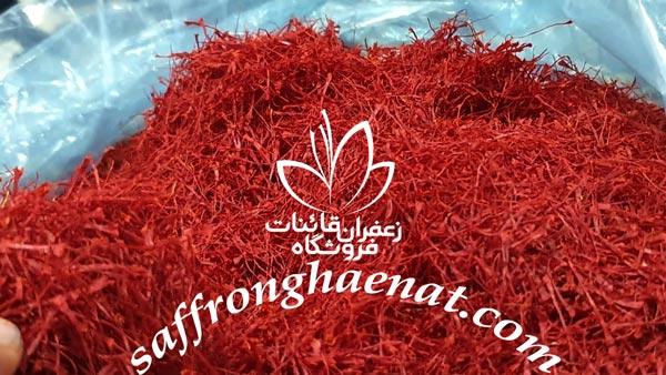 saffron wholesale suppliers in mumbai
