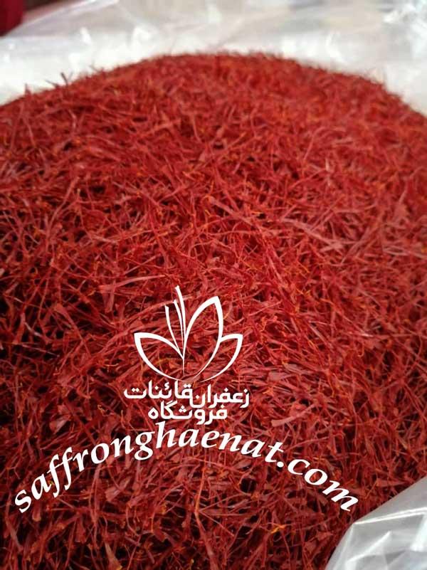 saffron wholesale australia saffron at wholesale