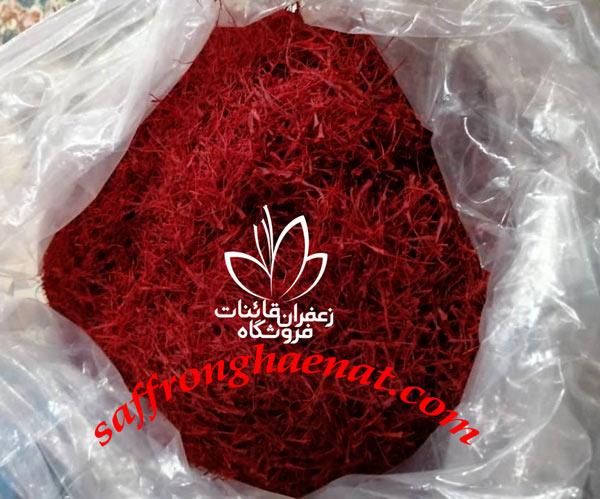 american saffron wholesale