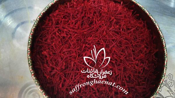 saffron wholesale price dubai