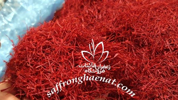 kashmir saffron wholesale saffron organic wholesale