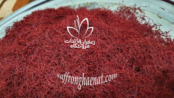 saffron wholesale suppliers in use saffron wholesale price india