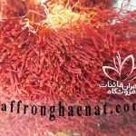 Buy best saffron in Canada