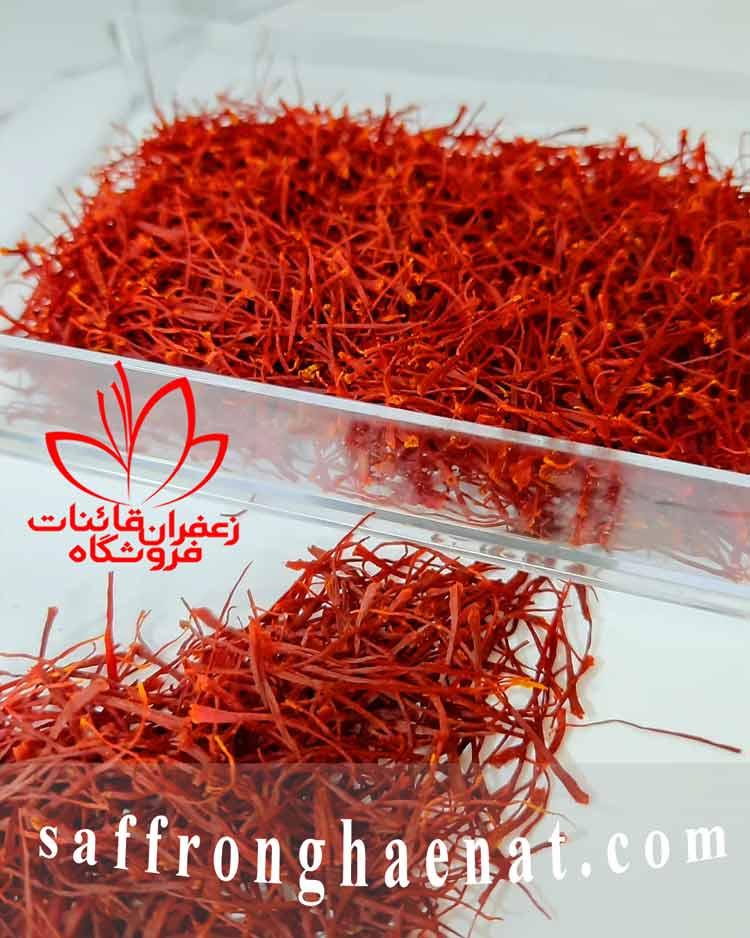persian saffron canada