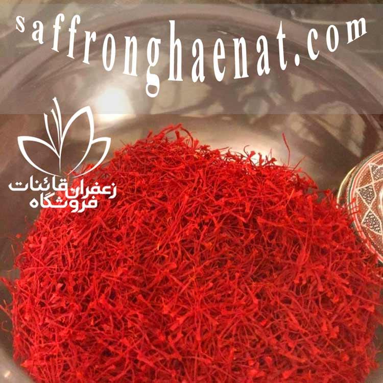 organic saffron canada
