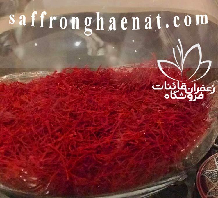 saffron price per kg in canada